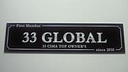 33 GLOBAL