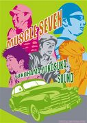 MUSCLE 7