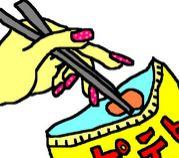 ポテチを箸で食べる。