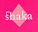 SHAKA、、、♪