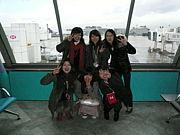 Kakei's Children