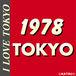 1978年生まれ【東京限定】