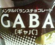 GABALIST