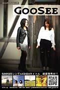 GOOSEE-ぐぅしぃ-(佐世保)