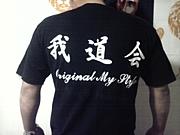 我道会 ORIGINAL MY STYLE