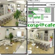 メイドカフェcosp@cafe