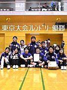 日体大キンボール部(≧□≦)