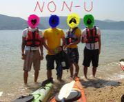 NON-U