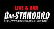 Bar-STANDARD