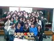 ☆WE LOVE 生文☆2006ネン卒業