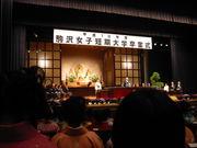 駒女短大保育科 '05卒♡