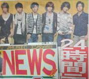 初司会・NEWS★@24hTV