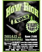 〜HOW HIGH〜