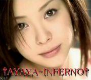 †AYAYA-INFERNO†