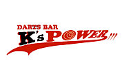 〜†K's power†〜大船〜Darts〜