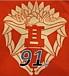 小樽潮陵高校1997年卒業−91期生