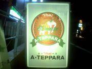 A・TEPPARA