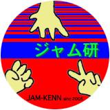 ジャム研 / JAM-KENN