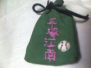 平塚江南野球部第四期生