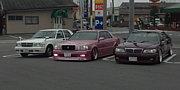 三重悪羅悪羅Boy&GAL&CAR