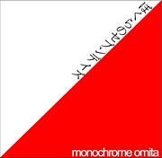 monochrome omita��KONUMABROS��