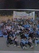若園中学校2005年卒★今年成人♪