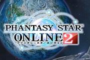 PHANTASY STAR ONLINE2(GAY連合)