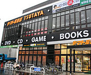 TSUTAYAヤマト屋書店仙台八幡店