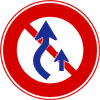 二輪車の左すり抜けを禁止