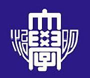 紫紺の旗の下に−明治大学OB会