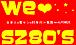Shenzhen 80's
