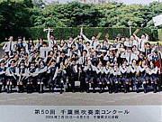 専修大学松戸高校吹奏楽部48期