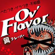 Overdo Flavors