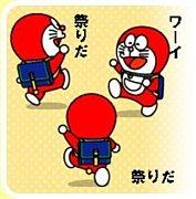 静岡ダンス部連合!Ω(オメガ)