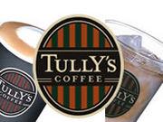 Tully's代々木北口店