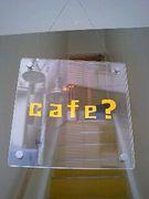 cafe? 西荻窪