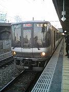 JR西日本223系ウザにゅ〜の会