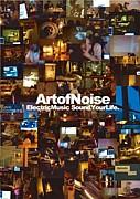 Art of Noise///chamospher///