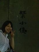 渡辺 侑依乃