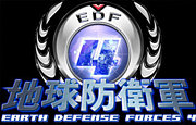 THE 地球防衛軍