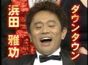日本DOS党