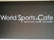 World Sports.Cafe