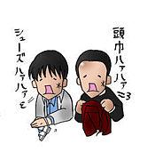 【宮田】俺3を愛す会【牧野】
