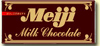 チョコレートが命