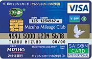 HybridCard派