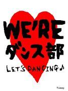゚*☆南多摩DANCE部☆*゜