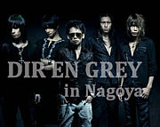 ●Dir en grey●in Nagoya