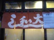 出社前に築地で寿司食いたい