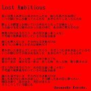黒田さんの作った曲がスキ。