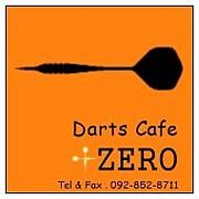 Darts Cafe +ZERO